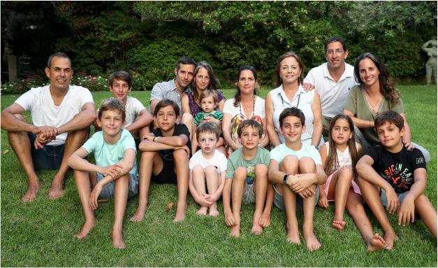משפחתה של יודי יובל רקנאטי