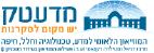 מדעטק - המוזיאון הלאומי למדעה, טכנולוגיה וחלל, חיפה