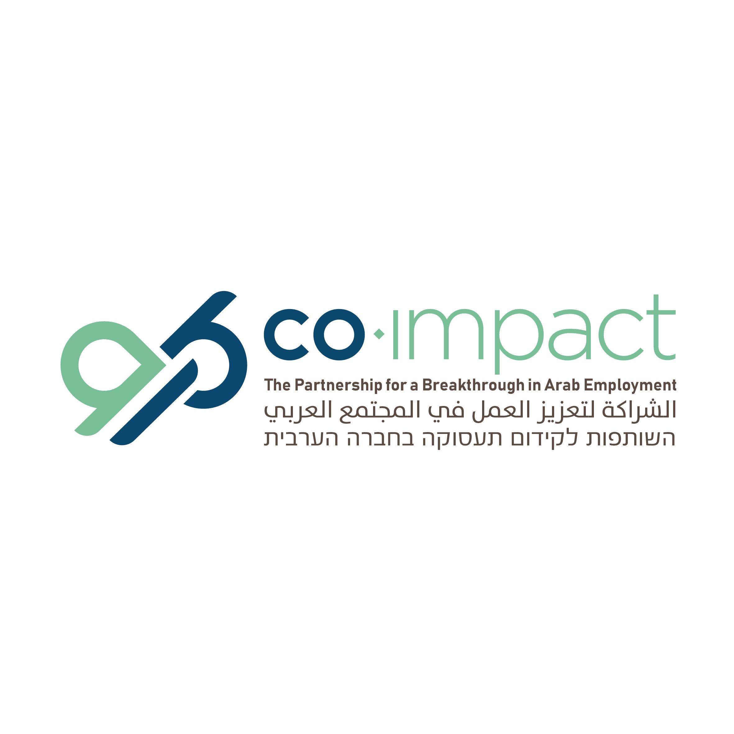 קו אימפקט – השותפות לקידום תעסוקה בחברה הערבית
