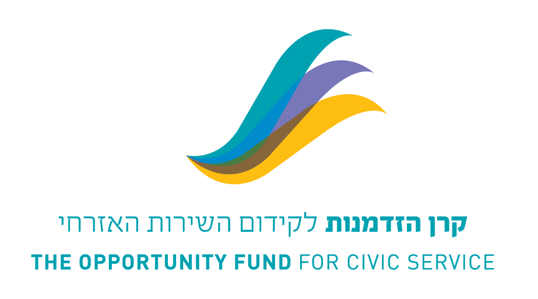 The Opportunity Fund