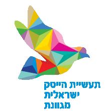 תעשיית היי טק ישראלית מגוונת