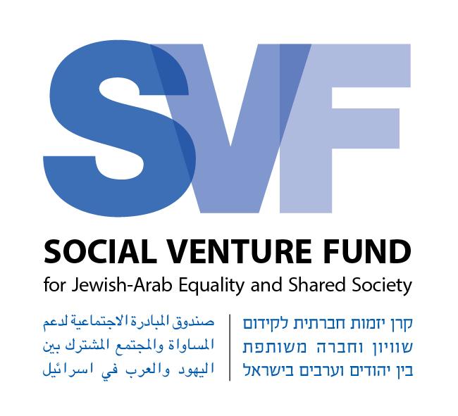 SVF - Social Venture Fund