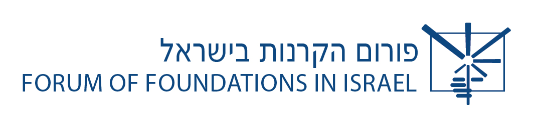 Forum of Foundations membership and involvement