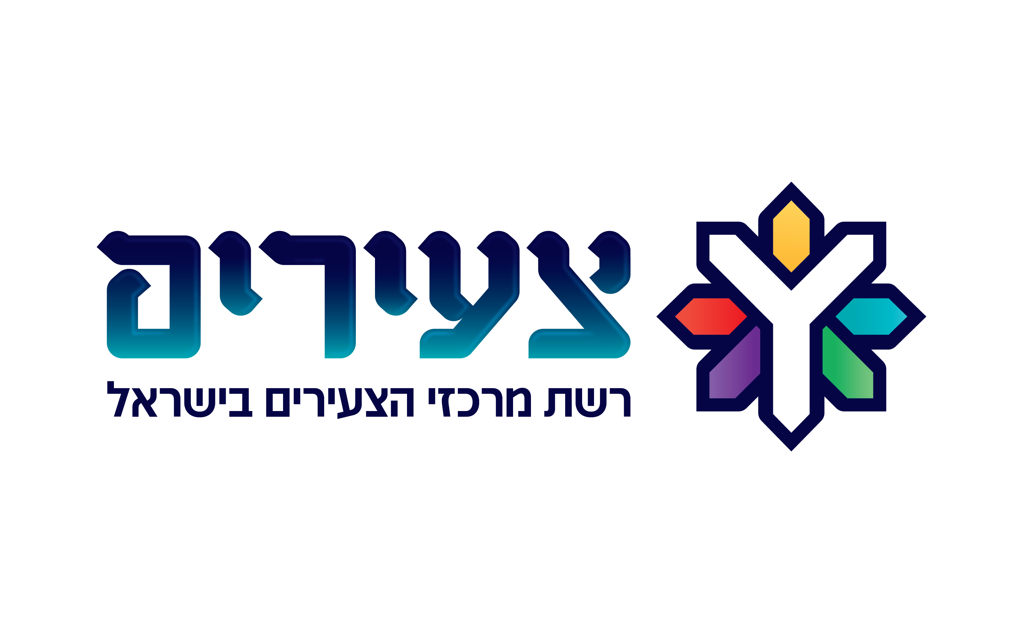 צעירים - רשת מרכזי הצעירים בישראל